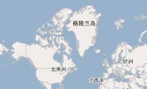「格陵蘭」的圖片搜尋結果