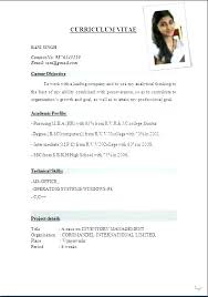 Resume Format Pdf Classy Pdf Resume Format Download Resume Format For Freshers Bpo Pdf