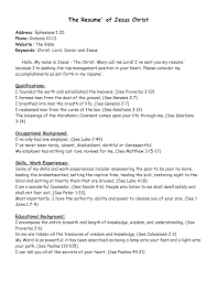 The Resume of Jesus Christ