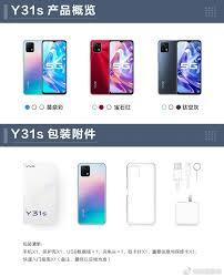 Vivo Y31s Will Debut Snapdragon 480 5G ...