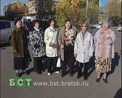 Народный <b>ансамбль &quot</b>;Сударушка&quot; выгнали из дворца ...