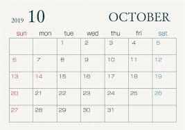 2019年10月カレンダー 無料イラスト素材素材ラボ