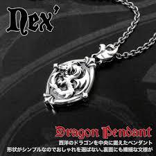 silver dragon pendant dragon gothic mens jewelry x0166 10p18jun16 father s day