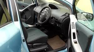 7374 Toyota Vitz 2006 - YouTube