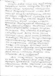 college essays college application essays essay mother tongue essay mother tongue