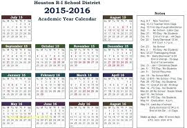 School Schedule Template Stunning School Year Calendar Template Top Result Academic Fresh Tax Free 44