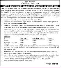 tu convocation notice eduspo tu convocation notice