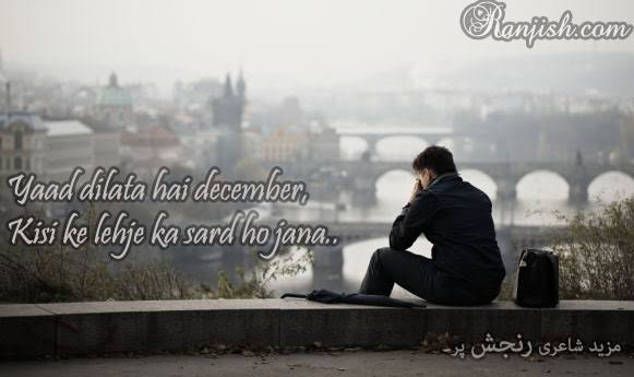 lonely shayari two lines