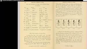 Egyptian Astrology Birth Chart Bedowntowndaytona Com