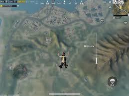 A Screenshot from PlayerUnknown's Battlegrounds