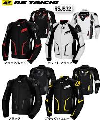 end of 4 2016 leather jackets leather gmx arrow leather jacket will arrow rsj832 gp x s209 gmx for circuit setup tethering aires tisch rstaichi racing