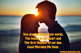 Good Morning Quotes For Wife Best of 24 Romantic Good Morning Messages For Wife Wife Pinterest