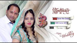 manisha & rakesh wedding invitation e card youtube Lisa Raye Wedding Video Invitation manisha & rakesh wedding invitation e card Queen Latifah Wedding