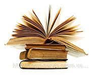 Диссертация под ключ в Украине Услуги на ua Диссертации на заказ на получение степени Кандидата наук по всем специальностям ВАК