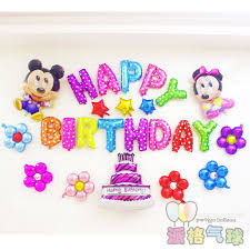 25pcs lot Mickey Minnie Mouse Set Balloons Happy Birthday Letters Foil Balloons big cake inflatable air 640x640