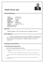 cv pharmacy shadi salama cv pharmacist