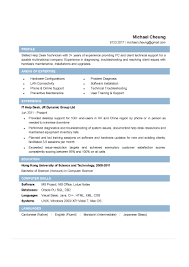 Helpdesk Resume With Objective For Help Desk Resume And It Help
