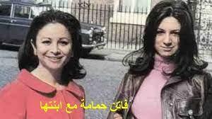 فاتن حمامة مع عمر الشريف وإبنتها وحفيدها فى صور نادرة لم تشاهدوها من قبل -  YouTube