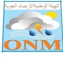 """Résultat de recherche d'images pour """"office nationale de la météo mauritanie"""""""