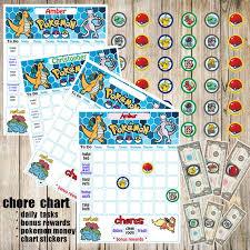 Kids Chore Chart Pokemon Go Printable Kids Reward Chart Responsibility Chart Positive Behavior Chart Star Chart Kids Planner Weekly Chart