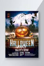 Halloween Dance Flyer Templates Halloween Party Flyer Template Psd Free Download Pikbest