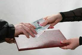 Оплата и доставка диплома Доставка и оплата