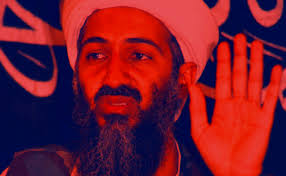 osama bin laden the bully pulpit osama bin laden ""