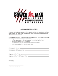 Fillable Online Authorization Letter Powerman Malaysia Fax Email