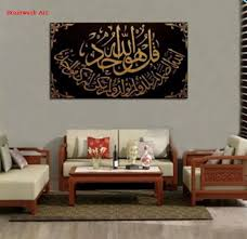 Small Picture Aliexpresscom Buy 100 hand painted wall art beauty Islamic