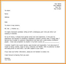 Email Covering Letter For Resume Hvac Cover Letter Sample Hvac