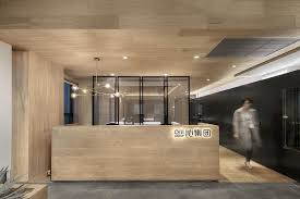 office reception area. Office Tour: QIN Group Offices \u2013 Chongqing Reception Area
