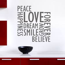 inspirational wall words wall decals stickers graphics