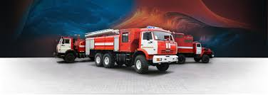 Завод пожарной техники