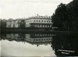 <b>Александровский дворец в Царском</b> селе: humus — LiveJournal