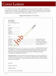 Sample Cover Letter For Resume In Word Format Sample Cover Letter for Resume In Word format New Sample Cover 52