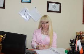 Юридическая клиника 3859 Смирнова Александра Вячеславовна Методист юридической клиники