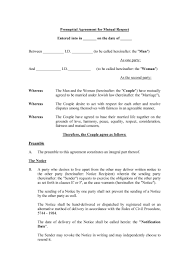 Prenuptial Agreement Template 24 Prenuptial Agreement Samples Forms Template Lab 1