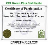 cri green plus certificate china carpet china carpet tile china axminster carpet china wilton
