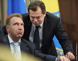 """""""У нас по макроэкономике никаких проблем нет"""", - вице-премьер РФ Шувалов - Цензор.НЕТ 6986"""