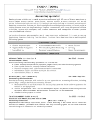 Junior Accountant Resume Resume For Your Job Application