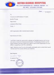vdonors news customer appreciation letter customer appreciation letter