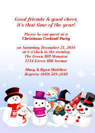holiday party invitation template christmas party free invitation template wedding invitation