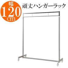 Coat Rack Dimensions plank Rakuten shop Rakuten Global Market quotSturdy hanger rack 77