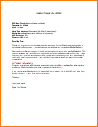 Thank You Letter After Interview Accounting Internship