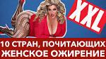 Женские плевки видео29