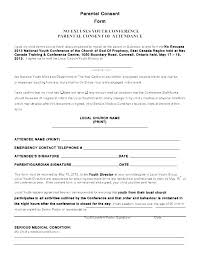 Sample Permission Slips For Field Trips Permission Forms Template Youth Group Permission Slip