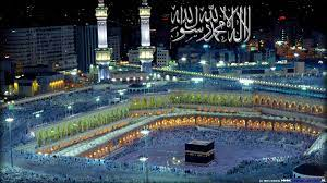 Mecca Hd Wallpapers (46+ best Mecca Hd ...