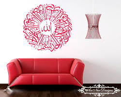 Small Picture Best 25 Islamic wall art ideas on Pinterest Islamic calligraphy