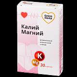 Купить <b>Бисогамма</b> таб.п.п.о.<b>10мг</b> №30 117160 в Москве по цене ...