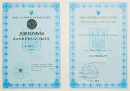 Купить диплом в Киеве Украине Заказать диплом diploved Диплом кандидата наук